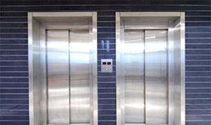 California Commercial Elevators